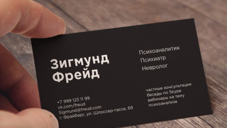 тренды визиток