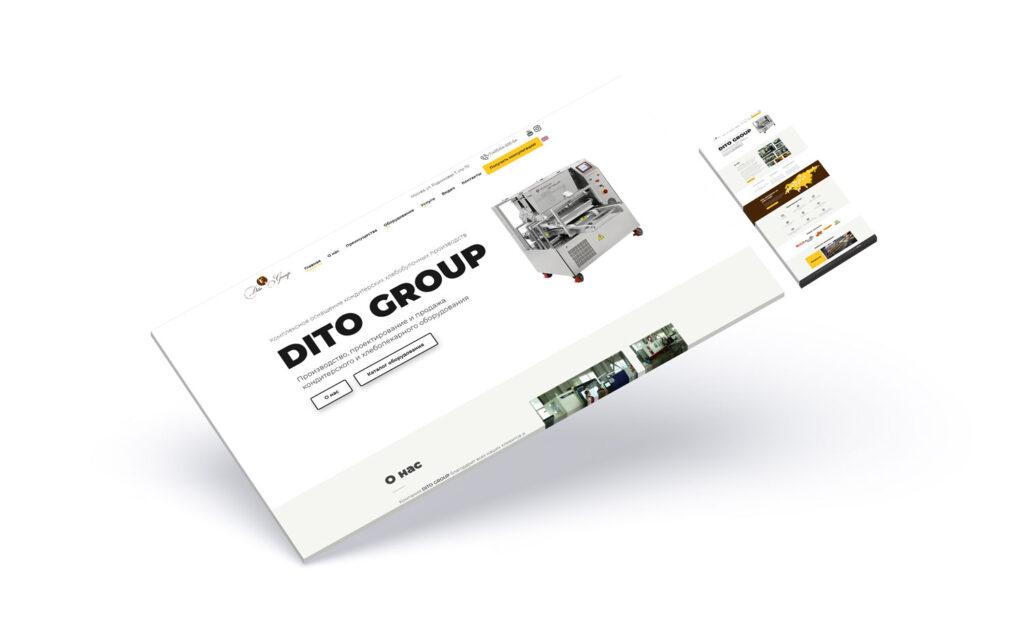 Разработка сайта создание веб сайтов 5