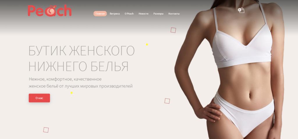32 примера сайта с потрясающим минималистическим дизайном 1